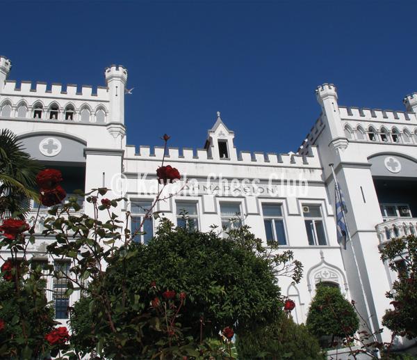 Kavala Town Hall