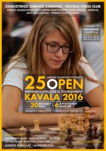 Kavala 2016