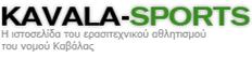 kavala-sports.gr